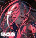 Denonbu Best Album - Season 0 - [Special Edition] (Japan Version)
