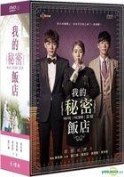 My Secret Hotel (2014) (DVD) (Ep. 1-16) (End) (Multi-audio) (tvN TV Drama) (Taiwan Version)