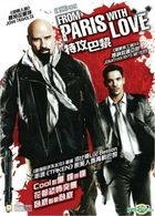 From Paris With Love (DVD) (Hong Kong Version)