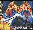 ANIMETAL MARATHON V(Japan Version)