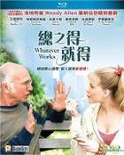 Whatever Works (Blu-ray) (Hong Kong Version)