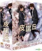 Pinocchio (DVD) (End) (Multi-audio) (SBS TV Drama) (Taiwan Version)