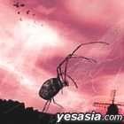 MYCLOUD (CD+DVD)(Limited Edition)(Japan Version)
