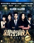 Dear Enemy (2011) (Blu-ray) (Hong Kong Version)