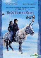The Science Of Sleep (2006) (DVD) (Hong Kong Version)