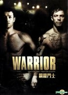 Warrior (2011) (DVD) (Hong Kong Version)