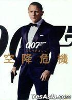 007 空降危機 (2012) (DVD) (台灣版)