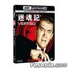 Vertigo (1958) (4K Ultra HD + Blu-ray) (Taiwan Version)