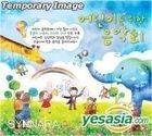 Concert For Children (2CD)