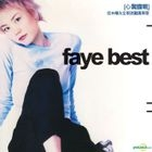 faye best (2CD) (Simply The Best Series)