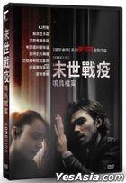 Songbird (2020) (DVD) (Taiwan Version)