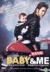 Baby & Me (DVD) (English Subtitled) (Malaysia Version)