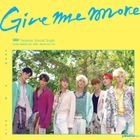 VAV Summer Special Single - Give Me More