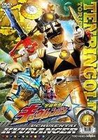 Uchu Sentai Kyuranger Vol.4 (DVD) (Japan Version)
