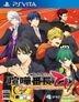 喧哗番长 乙女 2nd Rumble!! (普通版) (日本版)