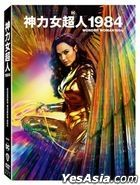 Wonder Woman 1984 (2020) (DVD) (2-Disc Edition) (Taiwan Version)