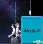 福音戰士新劇場版:Q (Blu-ray) (中英文字幕) (香港版)