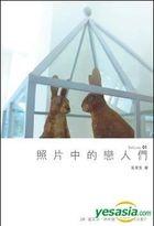 Zhao Pian Zhong De Lian Ren Men