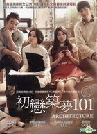 Architecture 101 (2012) (DVD) (Taiwan Version)