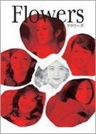Flowers (DVD) (Japan Version)