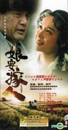 Niang Yao Jia Ren (DVD) (End) (China Version)