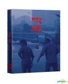 Jagko (Blu-ray) (Korea Version)