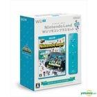Nintendo Land Wii Remotecon Plus Set (Blue) (Wii U) (Japan Version)