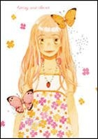 Honey and Clover 2 Vol.1 (First Press Limited Edition) (Japan Version)