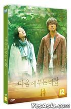 The Wind in Your Heart (DVD) (Korea Version)