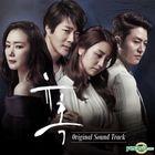 Temptation OST (SBS TV Drama)