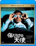Kizu Darake no Tenshi (Blu-ray) (Vol.1) (Japan Version)