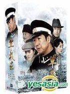 Cao Gen Wang (DVD) (End) (Taiwan Version)