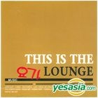 This Is The Yoga Lounge 2