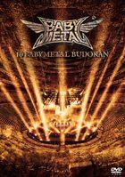 10 BABYMETAL Budokan (Normal Edition) (Japan Version)