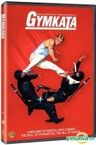 Gymkata (1985) (DVD) (US Version)