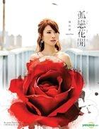 Gu Luan Hue Khi (CD + DVD)