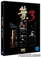 Ip Man 3 (Blu-ray) (Limited Edition) (Korea Version)