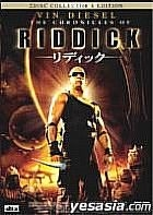 The Chronicles of Riddick - Collector's  Edition (Japan Version)