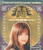 24K Gold Superstar Series - Vivian Chow