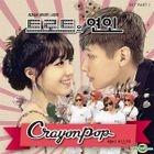 Trot Romance OST Part 1 (KBS TV Drama)