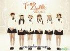 F-ve Dolls Mini Album - First Love