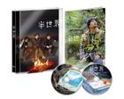 Another World (Blu-ray) (Deluxe Edition) (Japan Version)