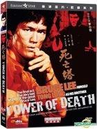 Tower of Death (1981) (DVD) (Digitally Remastered) (Hong Kong Version)
