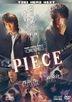 PIECE - Kioku no Kakera (DVD) (Japan Version)