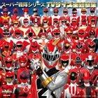Super Sentai TV Size Theme Song Collection (Japan Version)