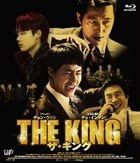 The King (Blu-ray) (Japan Version)