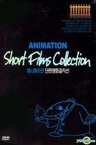 Animation Short Films Collection (DVD) (Korea Version)