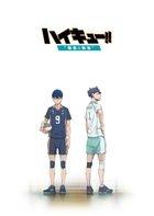 Haikyu!! the Movie: Winners and Losers (DVD) (Japan Version)