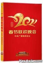 2021 CCTV Spring Festival Gala (DVD) (China Version)