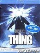 The Thing (1982) (Blu-ray) (Hong Kong Version)